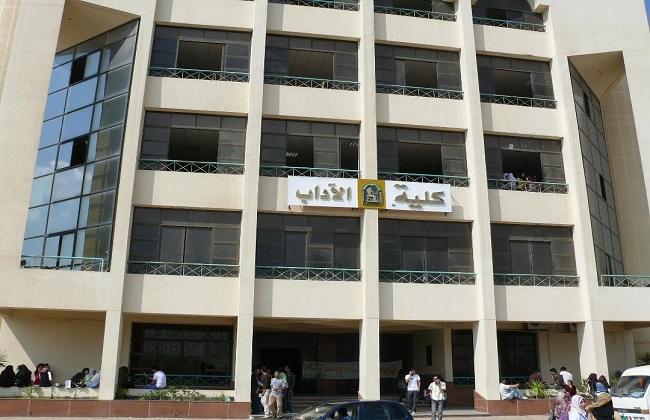 البرامج والأقسام المميزه بكلية الآداب جامعة طنطا 13885