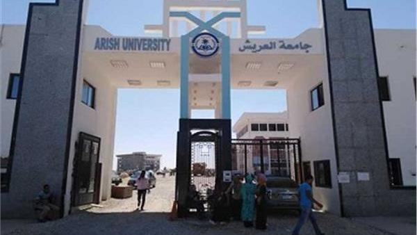 فتح مدن جامعة العريش لاستقبال الطلاب يوم 16 فبراير   13924011