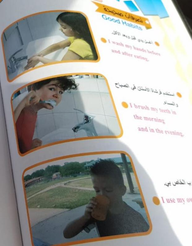 لأول مرة.. كتاب لتعليم الإتيكيت لتلاميذ أولى ابتدائي 14012010