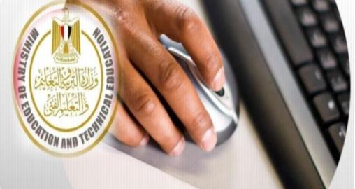 تعليمات ومواصفات امتحان مارس الألكتروني للصف الأول الثانوي 2019  14127