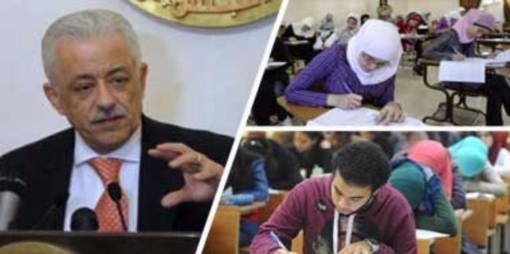 """التعليم"""" تعلن خطة التعامل مع حالات الشغب والغش في لجان امتحانات الثانوية العامة 14187"""