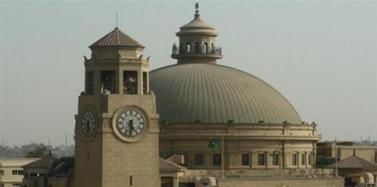 """إلكترونيا.. دفع مصروفات جامعة القاهرة عن طريق البنوك ونظام """"فوري"""" 14198"""