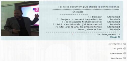 الاختبار الالكتروني الأول في اللغة الفرنسية للصف الأول الثانوي 2020 مسيو/ محمد الغباشى  14226