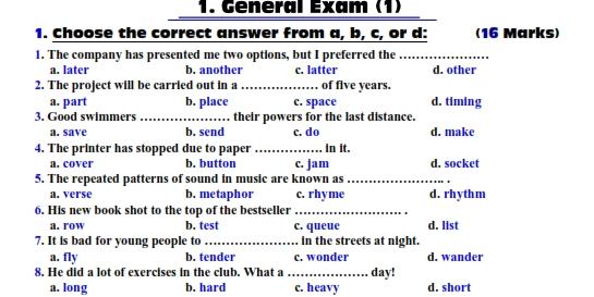 خمس امتحانات لغة انجليزية للصف الأول الثانوي حسب أحدث مواصفات 2020 14252