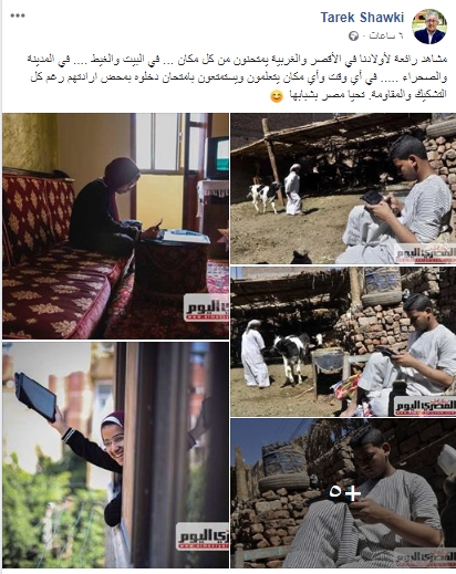 وزير التعليم: أولادنا يمتحنون على التابلت في البيت والغيط ..رغم التشكيك والمقاومة 14412