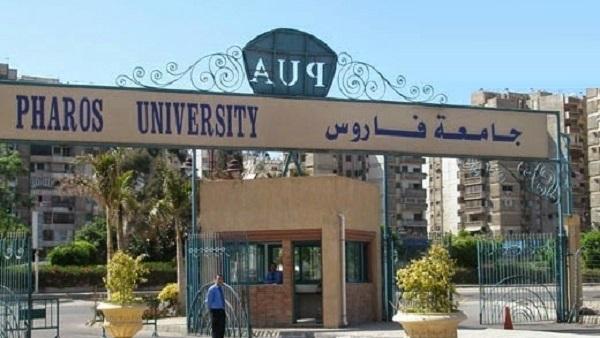 مصروفات وتنسيق كليات جامعة فاروس 2020/2019 14441
