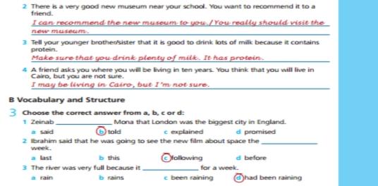 اجابات اختبارات كتاب الطالب في اللغة الانجليزية للصف الثانى الثانوى ترم ثانى 15129