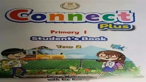 الكتاب يباع في المكتبات بـ 50 جنية والوزارة تبيعة بـ 75.. أولياء الأمور يطالبون التعليم بخفض سعر كتاب كونكت بلس 15314
