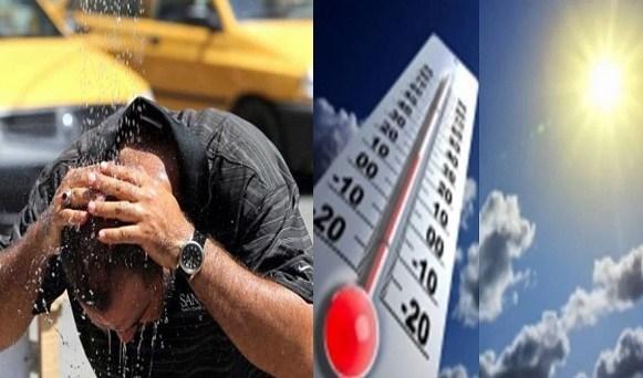 """الأرصاد تحذر: موجة حارة تبدأ اليوم.. """"مش هنشوفها حتى في الصيف"""" 15549810"""