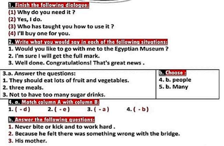 25 امتحان في اللغة الانجليزية بالاجابات للصف الثالث الاعدادي ترم أول - امتحانات المحافظات العام الماضي 1568