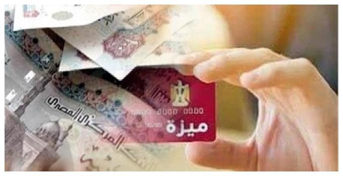 """رسمياً..  تحويل بطاقات المرتبات الي بطاقات ميزة """"مستند"""" 15818810"""