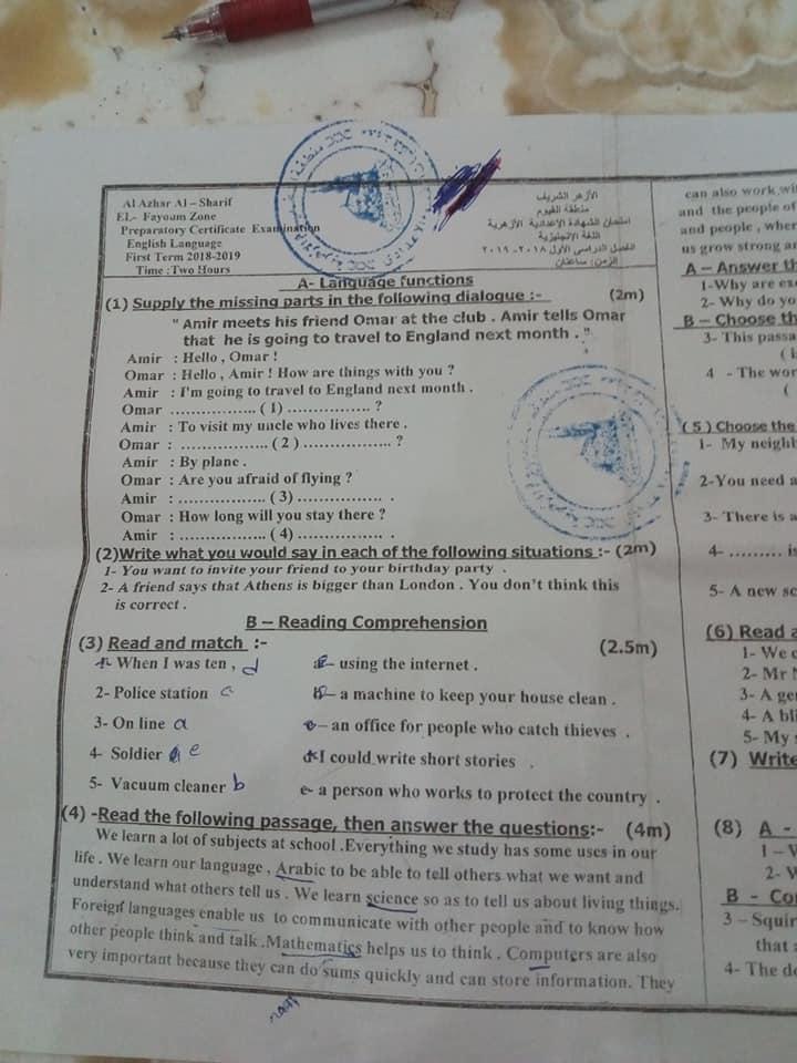 امتحان اللغة الإنجليزية للصف الثالث الاعدادي ترم أول 2019 منطقة الفيوم 1617