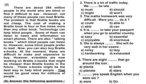 أسئلة امتحان اللغة الانجليزية ثالثة اعدادي ترم أول 2019 بالإجابات 1634