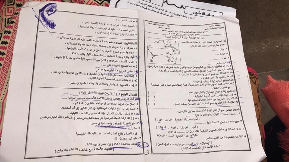 نموذج الاجابة الرسمي دراسات اعدادية القاهرة ترم أول 2019 بتوزيع الدرجات 1640