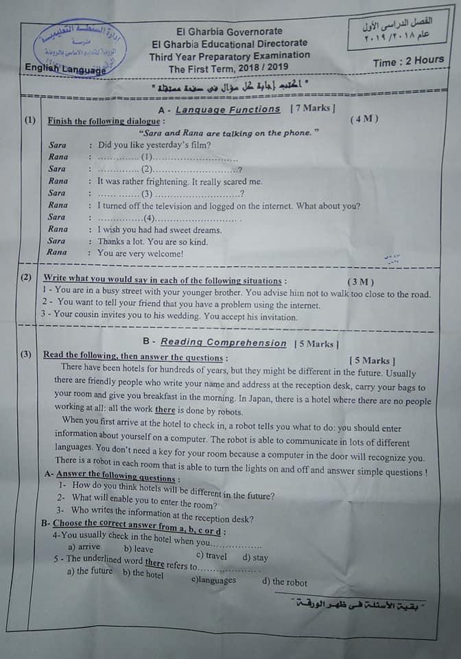 امتحان اللغة الانجليزية للصف الثالث الاعدادي ترم أول 2019 محافظة الغربية 1655