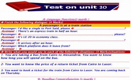 مذكرة امتحانات لغة انجليزية للصف الثالث الاعدادي ترم ثاني 2019 1728