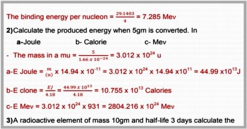 مذكرة المراجعة النهائية كيمياء لغات للصف الأول الثانوى ترم ثاني نظام جديد 1787