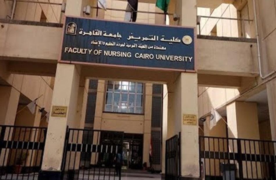اختبارات القدرات للالتحاق بكلية تمريض القاهرة 19_20237