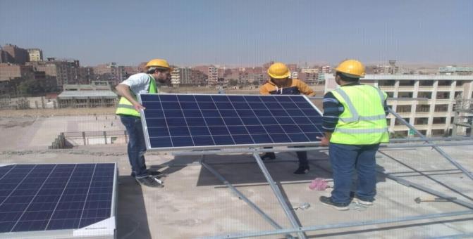 لطلاب الإعدادية | شروط القبول في مدرسة الطاقة الشمسية 20022