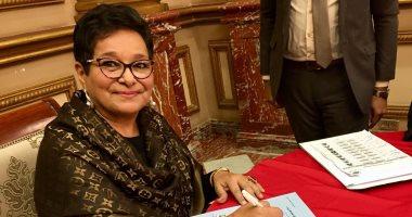 """أنيسة حسونة """"نائبة البرلمان"""" تطالب بحظر النقاب فى كل جامعات مصر 20180110"""