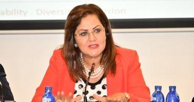 وزيرة التخطيط: زيادة دخل المواطن لـ 6 آلاف دولار عام 2023 20180914