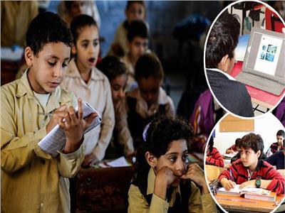 2 مليار دولار لتطوير التعليم 20181020