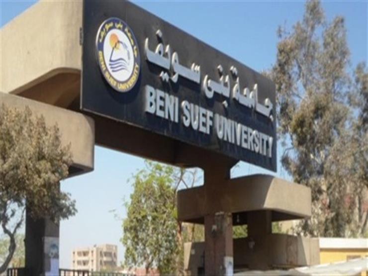 اعلان   جامعة بني سويف تعلن عن وظائف خالية 2018_117