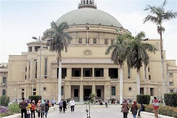مصروفات كليات جامعة القاهرة 20190415