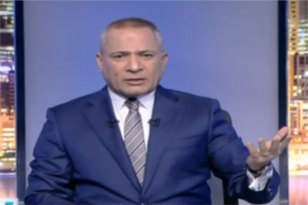 أحمد موسى: ترتيب مصر في سرعة الانترنت في القارة الإفريقية كان رقم 40 من اًصل 43 دولة 20200212