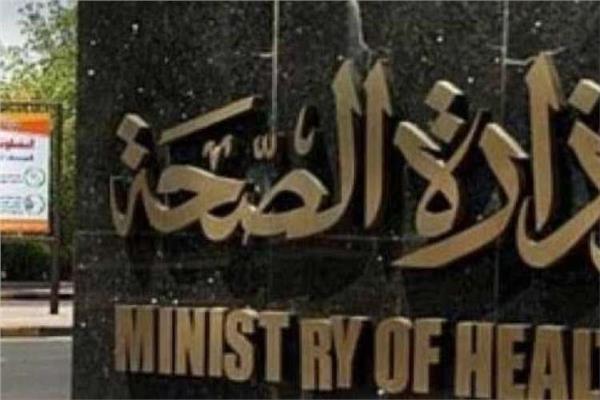 """وزارة الصحة تحذر من دواء مذيب للبلغم مغشوش """"مستند"""" 20200310"""