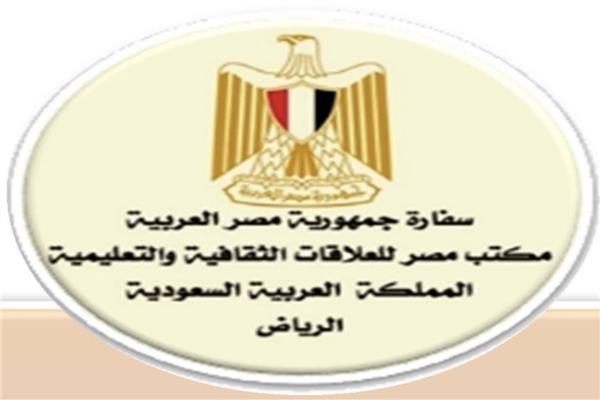 موعد تسجيل الاستمارة لطلاب الثانوية العامة المقيمين بالسعودية 20200912