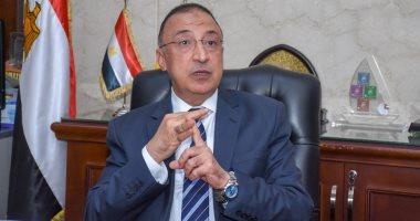 عاجل l محافظ الاسكندرية: انتظام الدراسة غداً  20201016