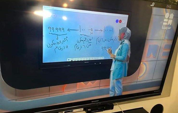 تردد قناة مصر للتعليم الفني وجدول الحصص 2020_112