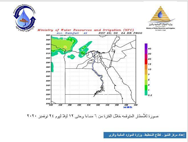 """مجلس الوزراء"""" ينشر خريطة حالة عدم استقرار الطقس..  أكثر 12 ساعة سقوطاً للأمطار 2020_116"""