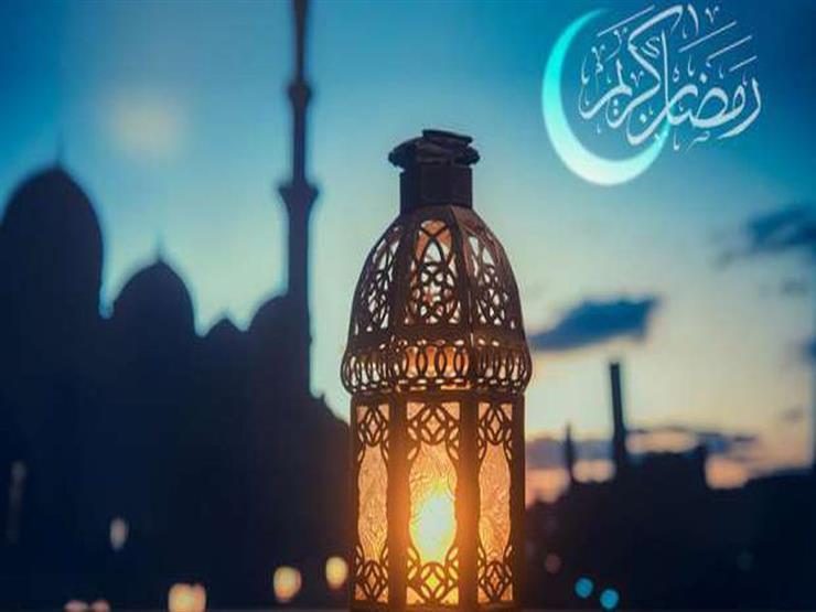 العطلات الرسمية والاجازات خلال شهر رمضان المبارك 2021_410