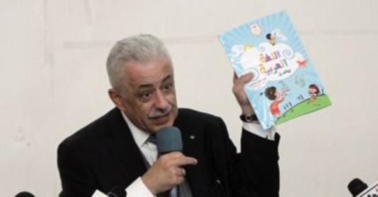 وزير التعليم: تدريس كتاب الباقة بمدارس اللغات بالإنجليزية وأى شئ خلاف ذلك خطأ وسيتم تداركه 21103