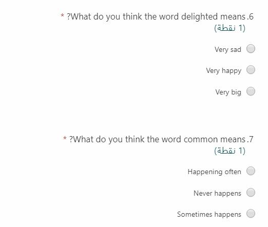 اختبار إلكتروني لغة انجليزية للصف الثالث الاعدادي ترم ثانى أ/ احمد سليم 21135
