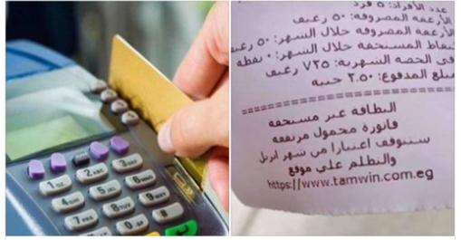 التموين تحدد متى يتم حذف فرد فقط من البطاقة أو ايقاف البطاقة بالكامل 21143