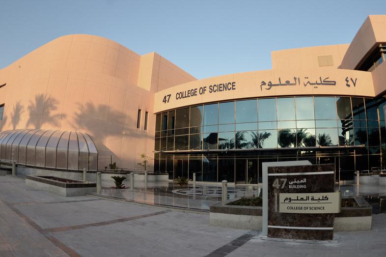 لطلاب الثانوية.. كل تفاصيل كليات العلوم في الجامعات الحكومية والخاصة 212710
