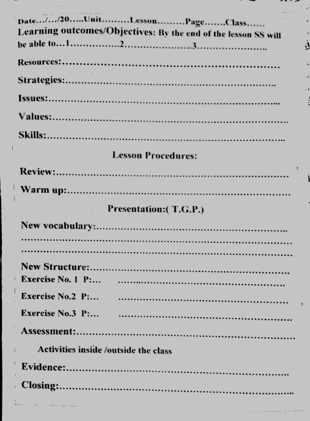 لغة انجليزية l  خطوات التحضير من الصف الرابع الابتدائي وحتى الثالث الثانوى 21789