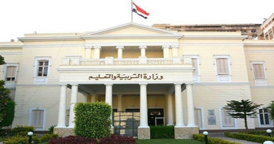 التعليم: امتحانات الصف الثالث الاعدادي بعد 20 فبراير تحريريا  21981