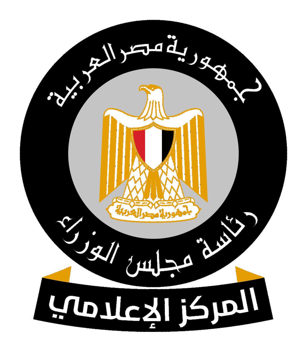 مجلس الوزراء: نتيجة الثانوية العامة 12 أغسطس 22013