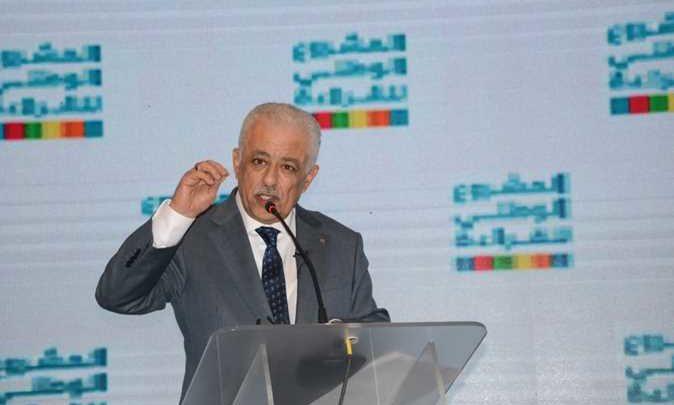 وزير التعليم: قواعد جديدة لتسهيل حصول المعلمين على مستحقاتهم من مجموعات التقوية 22059