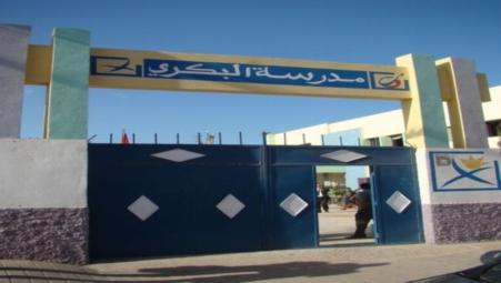 """التعليم"""" إحالة المشرفين ومسئول الأمن للتحقيق بسبب ترك باب المدرسة مفتوح بالفيوم 22139"""