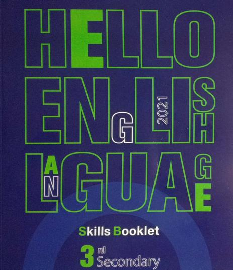بوكليت مهارات اللغة الانجليزية للثانوية العامة 2021 2218