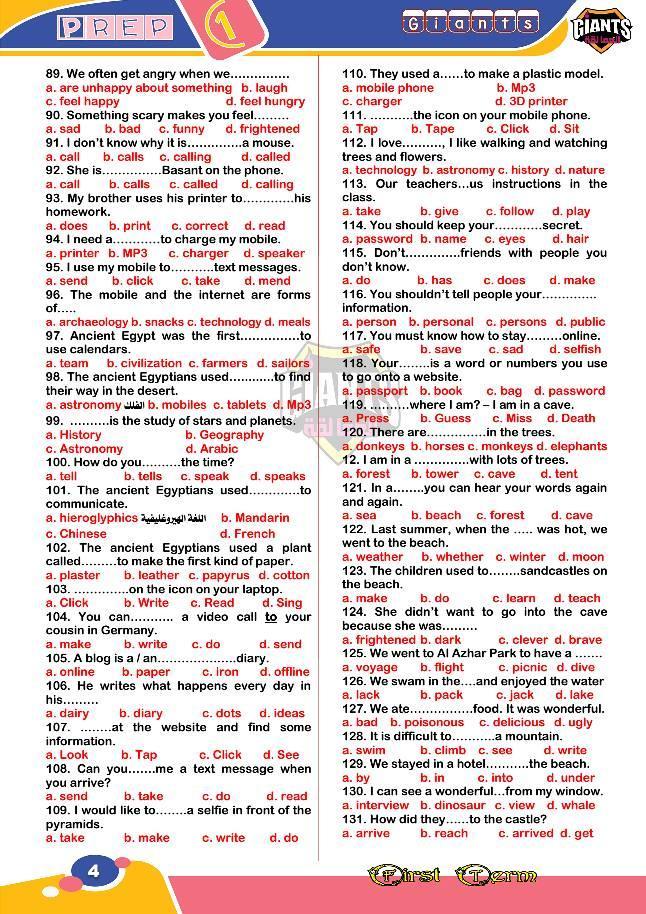 لغة انجليزية | 250 جملة اختياري للصف الأول الإعدادى لن يخرج عنهم امتحان الترم الاول 22279