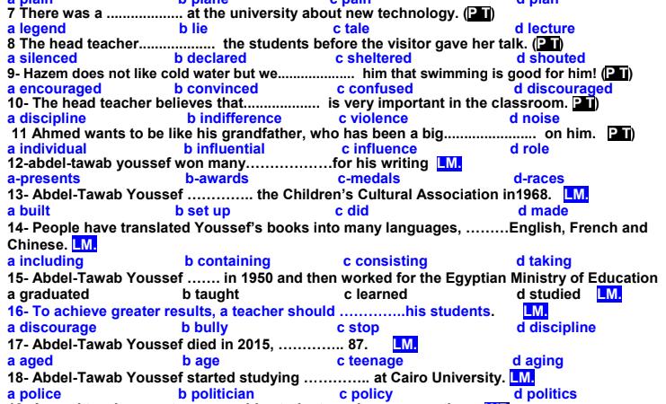 مراجعة انجليزى الثانوية العامة على النظام الجديد 2233