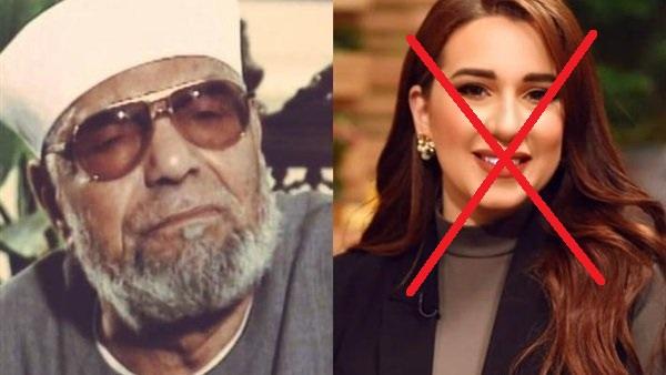 ثورة غضب ضد نجلة شريف منير بعد هجومها على الشيخ الشعراوي.. وتحرك عاجل من البرلمان 22415