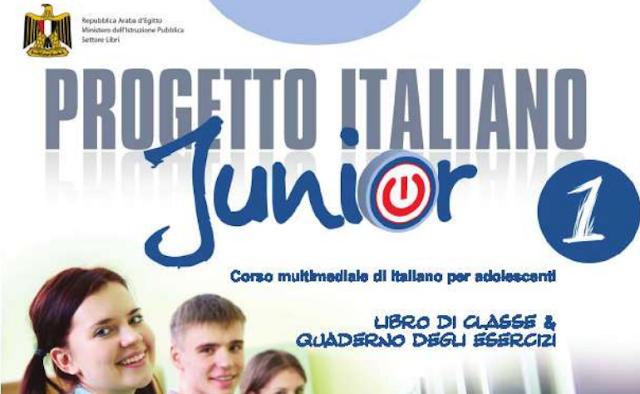 تحميل كتاب اللغة الايطالية للصف الاول الثانوي ترم أول 2019 228