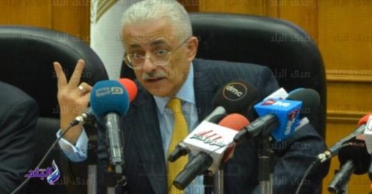 """وزير التعليم"""" يكشف تفاصيل انفاق مليار جنيه على مناهج النظام الجديد 2375"""